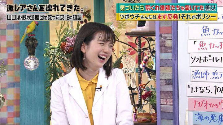 2018年04月16日弘中綾香の画像22枚目
