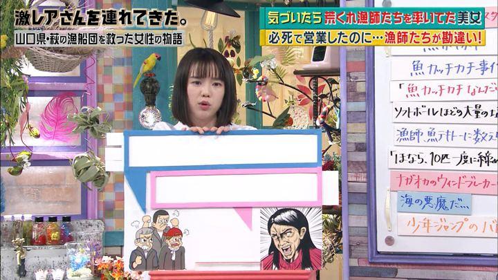 2018年04月16日弘中綾香の画像25枚目