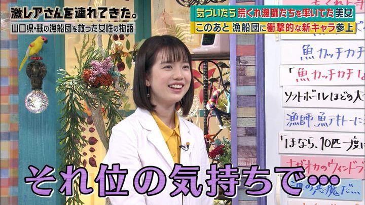 2018年04月16日弘中綾香の画像26枚目