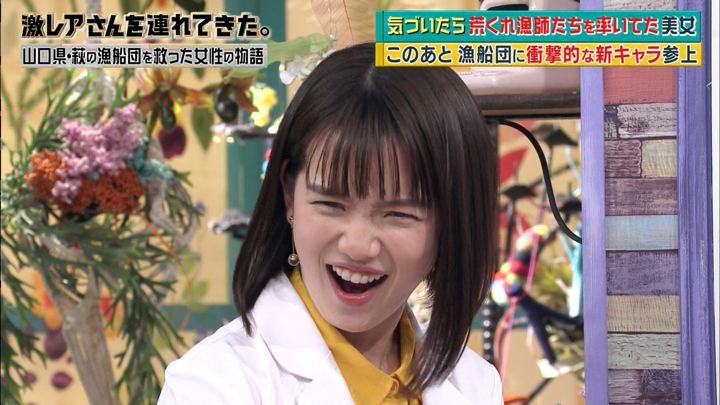 2018年04月16日弘中綾香の画像28枚目