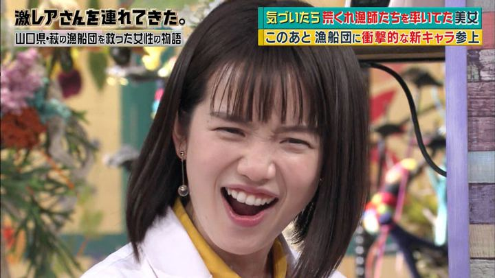 2018年04月16日弘中綾香の画像29枚目