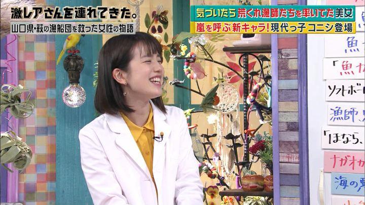 2018年04月16日弘中綾香の画像31枚目