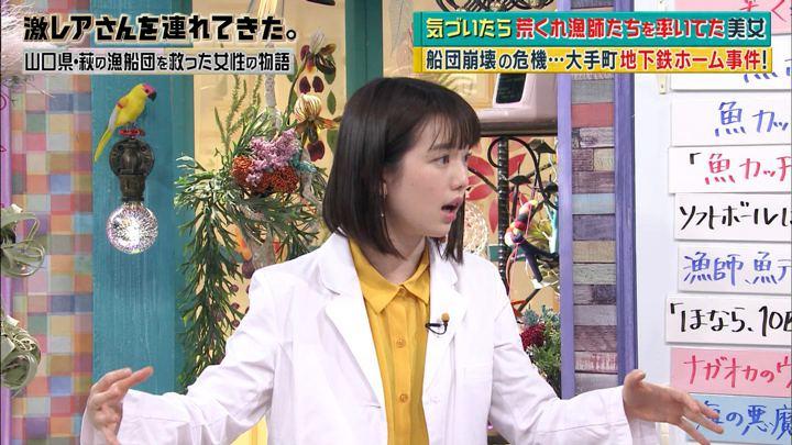 2018年04月16日弘中綾香の画像33枚目