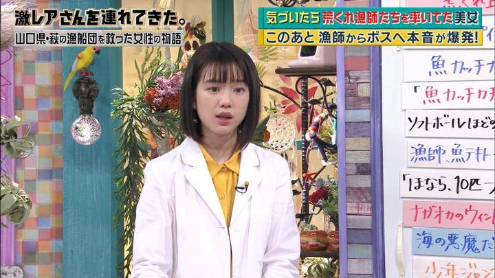 2018年04月16日弘中綾香の画像34枚目