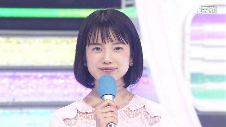 2018年04月20日弘中綾香の画像05枚目
