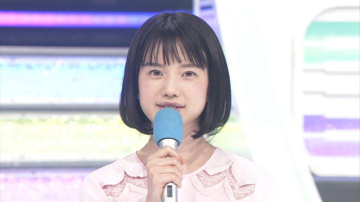 2018年04月20日弘中綾香の画像08枚目