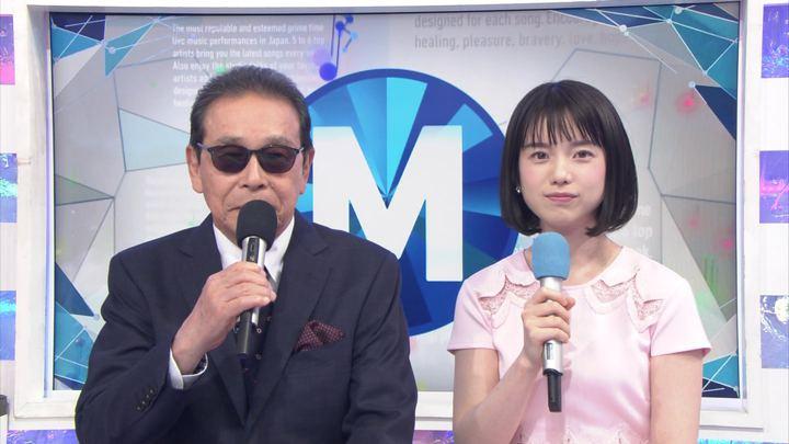 2018年04月20日弘中綾香の画像14枚目