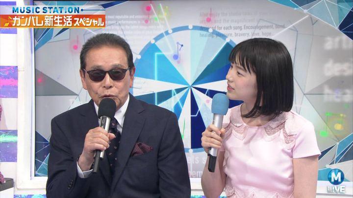 2018年04月20日弘中綾香の画像17枚目