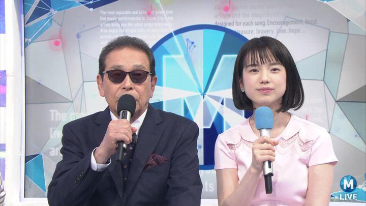 2018年04月20日弘中綾香の画像22枚目