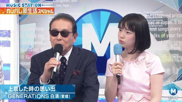 2018年04月20日弘中綾香の画像23枚目