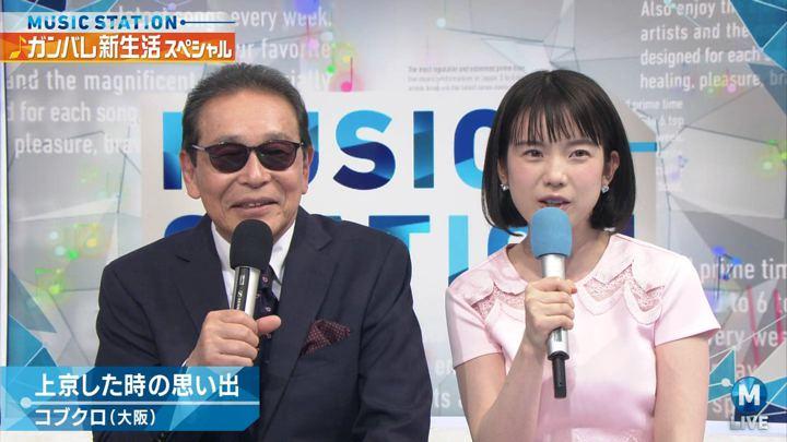 2018年04月20日弘中綾香の画像29枚目