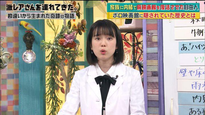 2018年04月23日弘中綾香の画像21枚目