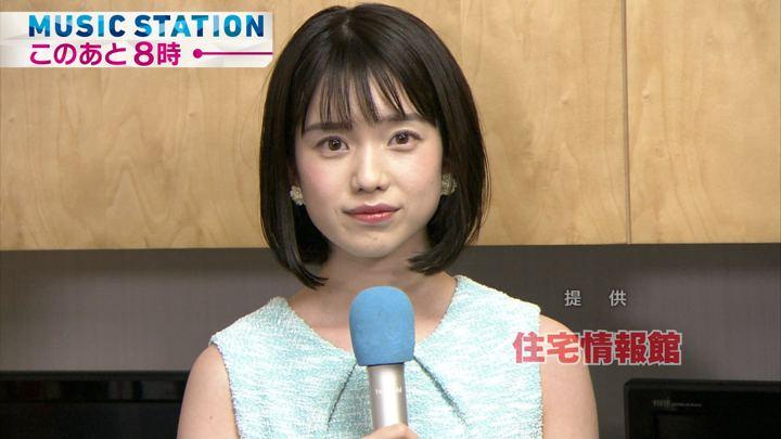 2018年04月27日弘中綾香の画像01枚目