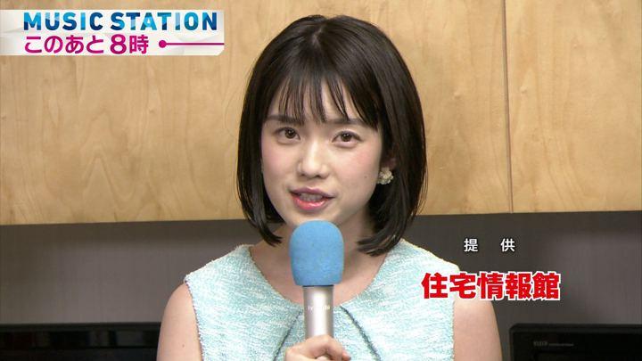 2018年04月27日弘中綾香の画像03枚目