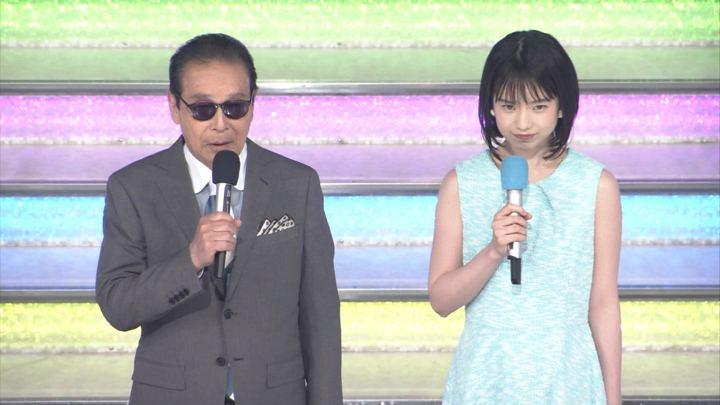 2018年04月27日弘中綾香の画像07枚目