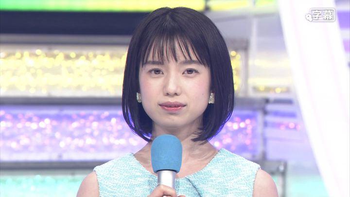2018年04月27日弘中綾香の画像08枚目