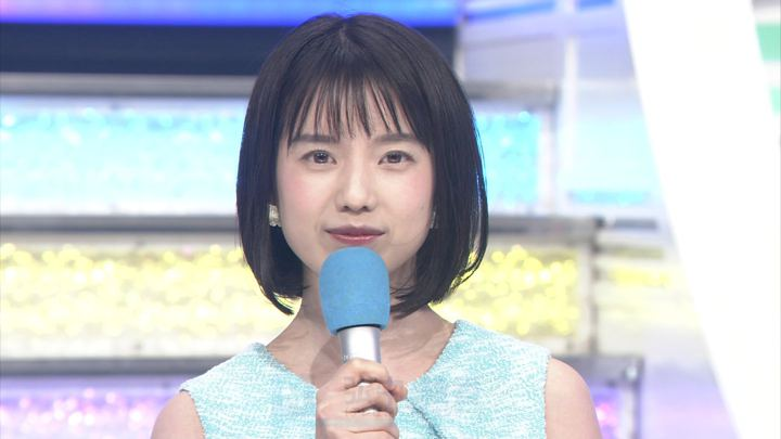 2018年04月27日弘中綾香の画像12枚目
