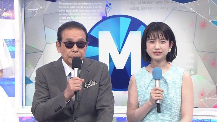 2018年04月27日弘中綾香の画像17枚目