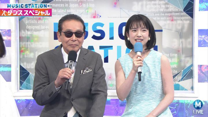 2018年04月27日弘中綾香の画像20枚目