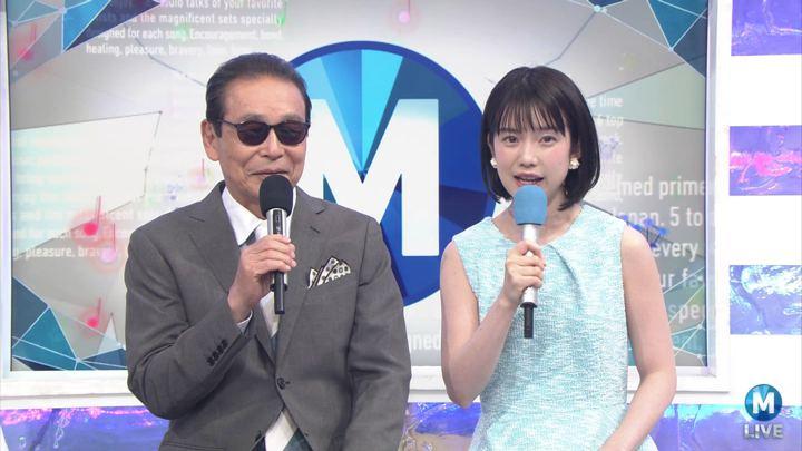 2018年04月27日弘中綾香の画像22枚目