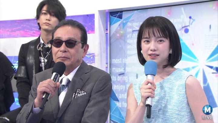 2018年04月27日弘中綾香の画像32枚目