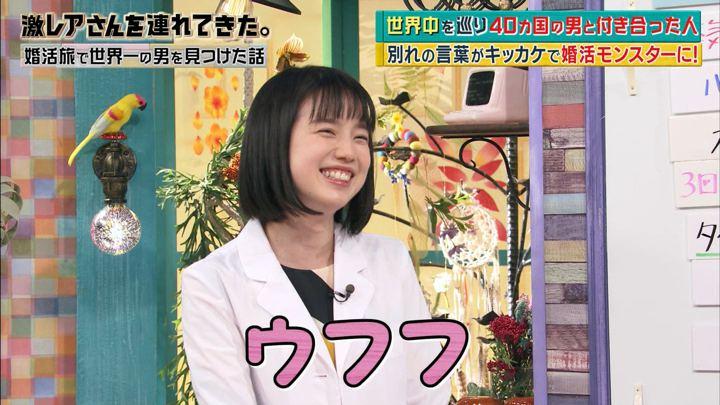 2018年05月07日弘中綾香の画像12枚目