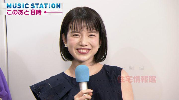 2018年05月11日弘中綾香の画像01枚目