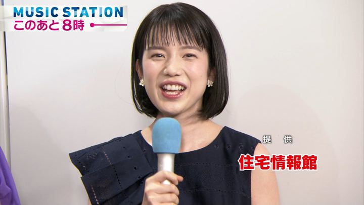 2018年05月11日弘中綾香の画像02枚目