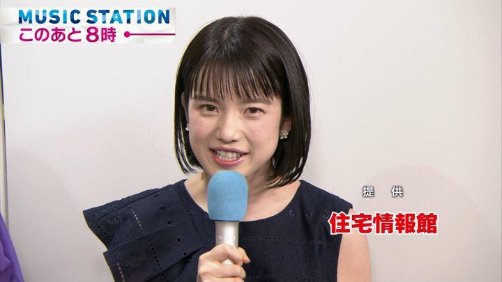 2018年05月11日弘中綾香の画像03枚目