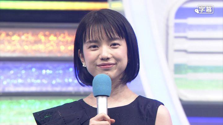2018年05月11日弘中綾香の画像09枚目