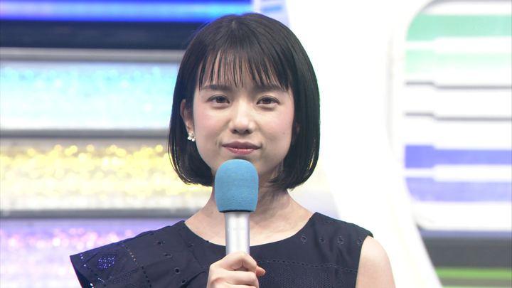 2018年05月11日弘中綾香の画像11枚目