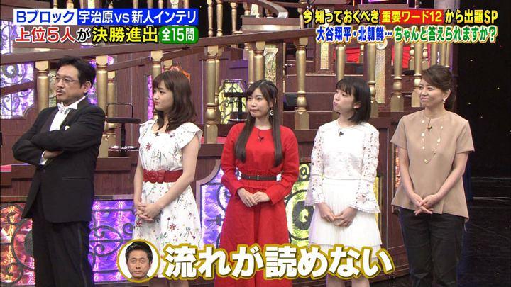 2018年05月14日弘中綾香の画像02枚目