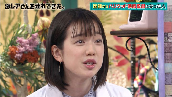 2018年05月14日弘中綾香の画像46枚目