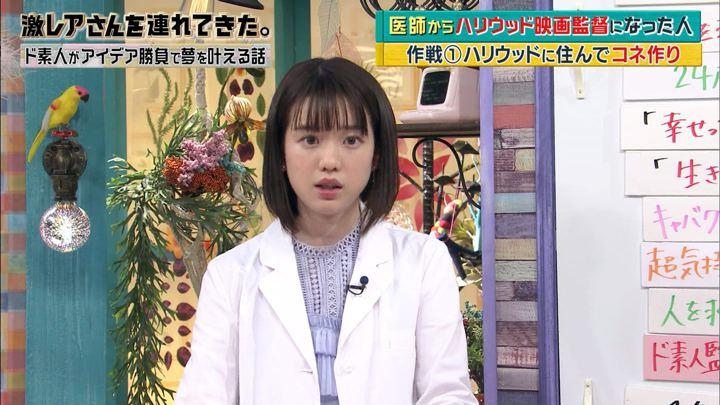 2018年05月14日弘中綾香の画像48枚目