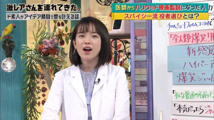 2018年05月14日弘中綾香の画像53枚目
