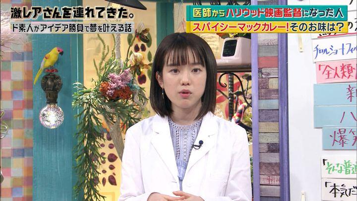 2018年05月14日弘中綾香の画像58枚目