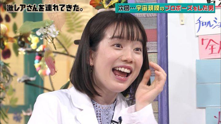 2018年05月14日弘中綾香の画像60枚目