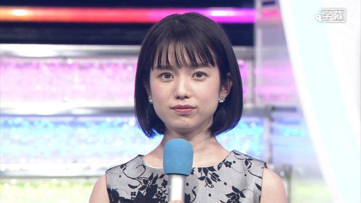 2018年05月18日弘中綾香の画像06枚目
