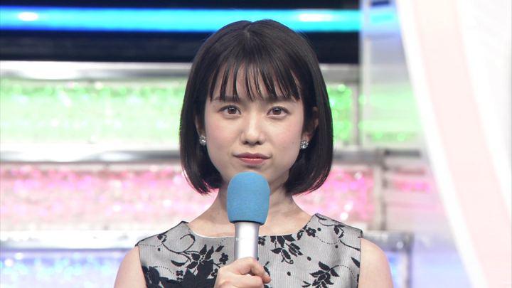 2018年05月18日弘中綾香の画像10枚目