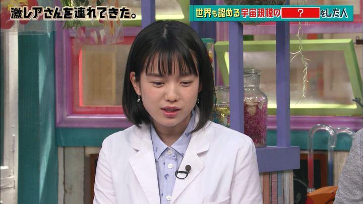 2018年05月21日弘中綾香の画像02枚目