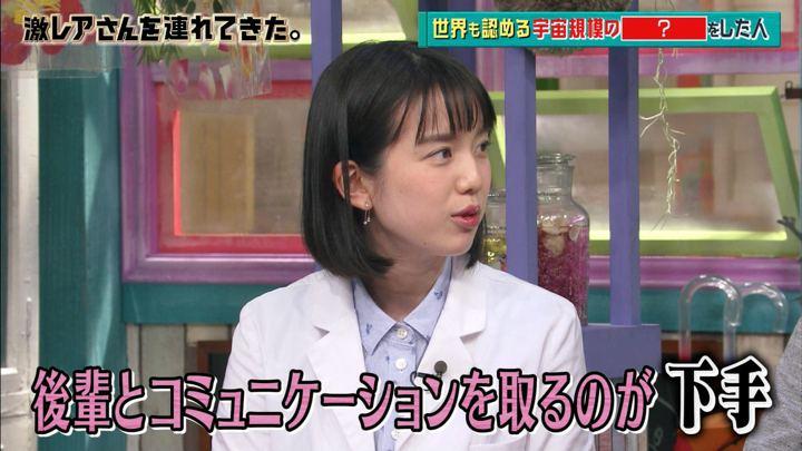 2018年05月21日弘中綾香の画像03枚目