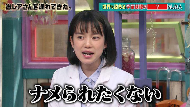 2018年05月21日弘中綾香の画像05枚目