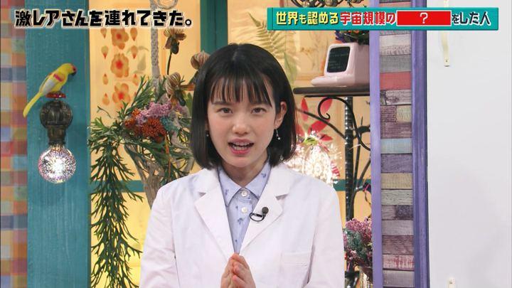 2018年05月21日弘中綾香の画像09枚目