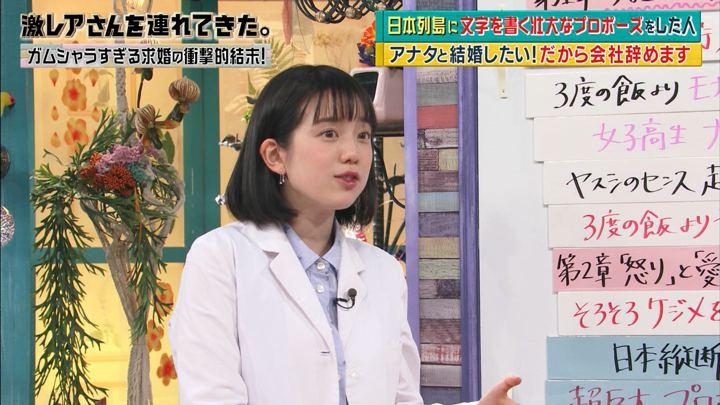 2018年05月21日弘中綾香の画像11枚目