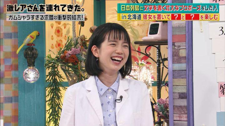 2018年05月21日弘中綾香の画像12枚目