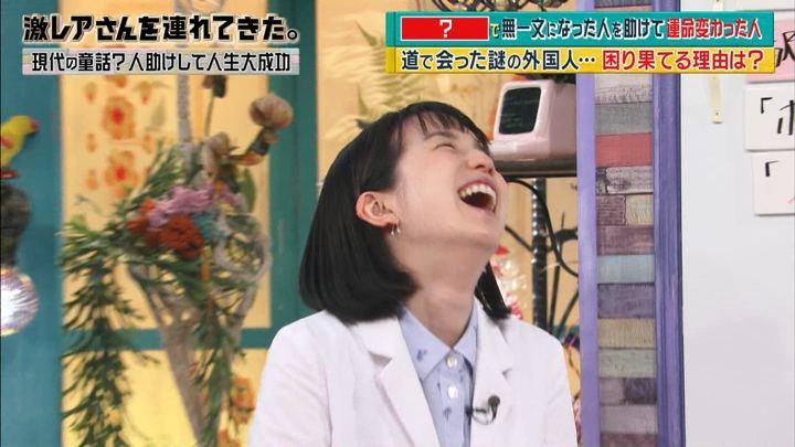 2018年05月21日弘中綾香の画像22枚目