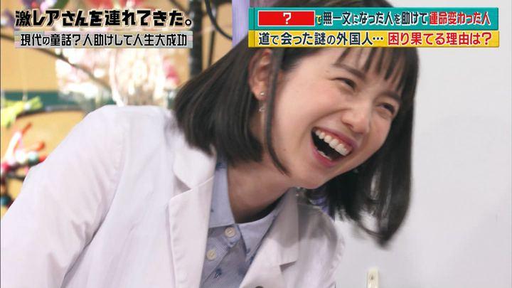 2018年05月21日弘中綾香の画像23枚目