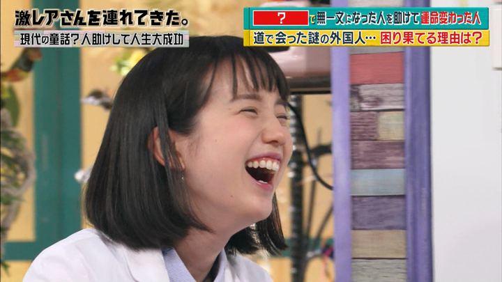 2018年05月21日弘中綾香の画像24枚目