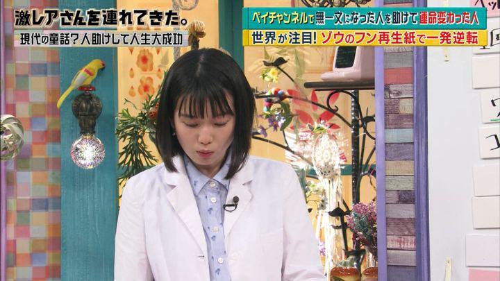 2018年05月21日弘中綾香の画像30枚目