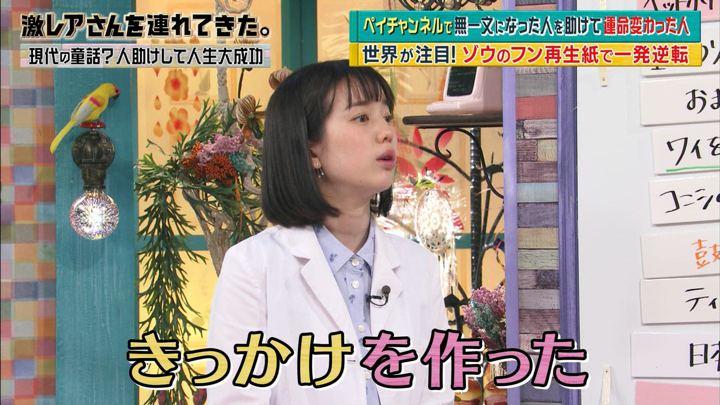 2018年05月21日弘中綾香の画像31枚目